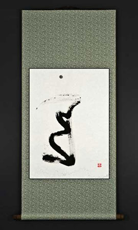 zen-sunrise-scroll-order